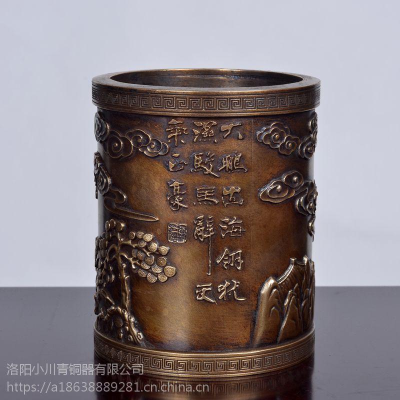 小川青铜器 全铜笔筒 家居摆件 中国青铜器工艺礼品 博古架摆件