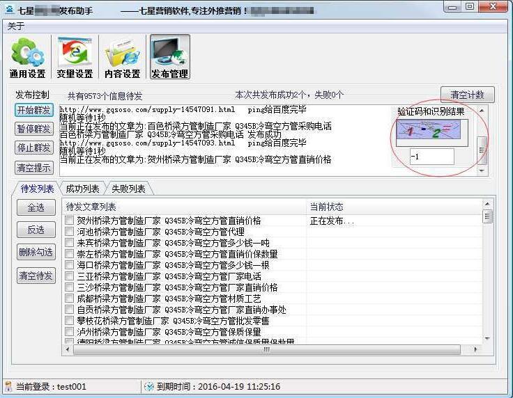 http://himg.china.cn/0/4_379_236150_736_572.jpg