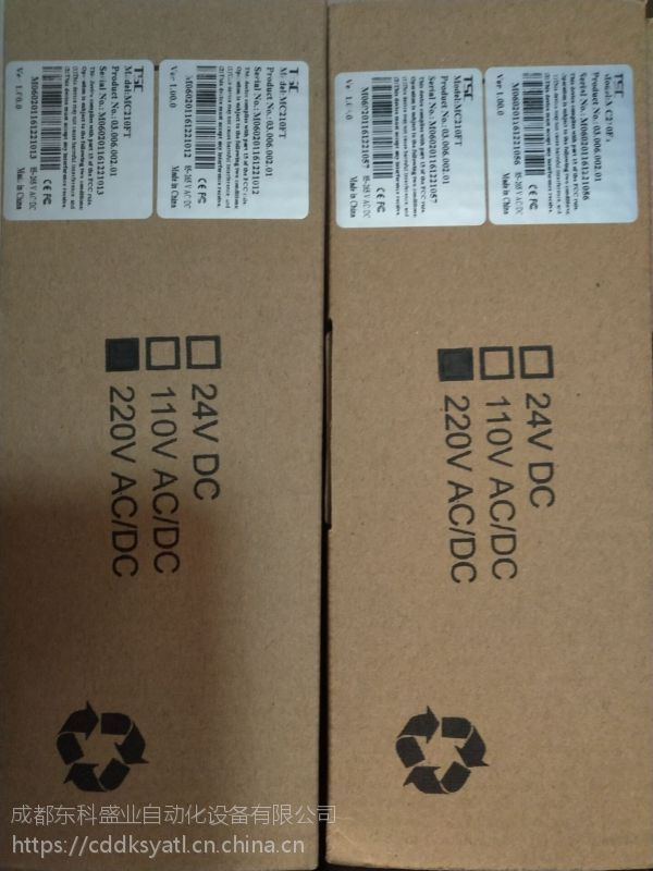 TVS202R-HDMI TSC卓越光端机