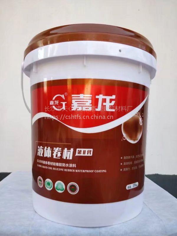 卫生间要用哪种的防水涂料好_湖南嘉龙防漏技术开发有限公司