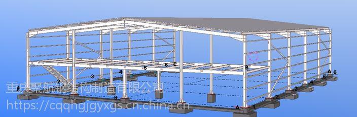 重庆钢结构(张乐:13098698883)