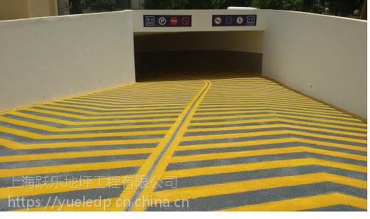 供应 无振动止滑车道 防滑坡道环氧地坪 包工包料