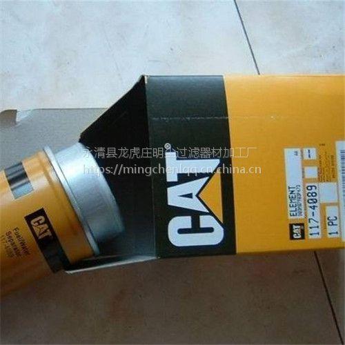 ME006066卡特加工替代品牌滤芯批发工程机械