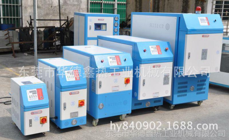 高温油式模温机 油循环式加热器 200度油式模温机