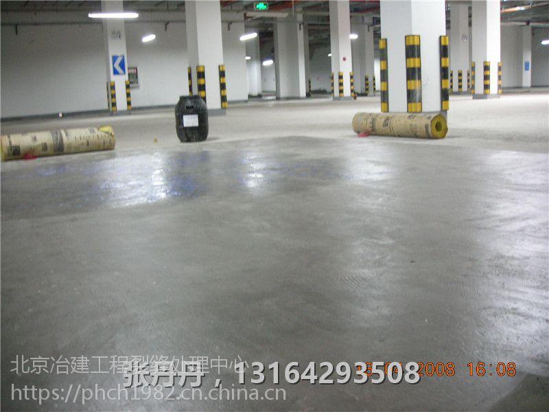 混凝土表面硬化剂/增强剂供应商 工程师