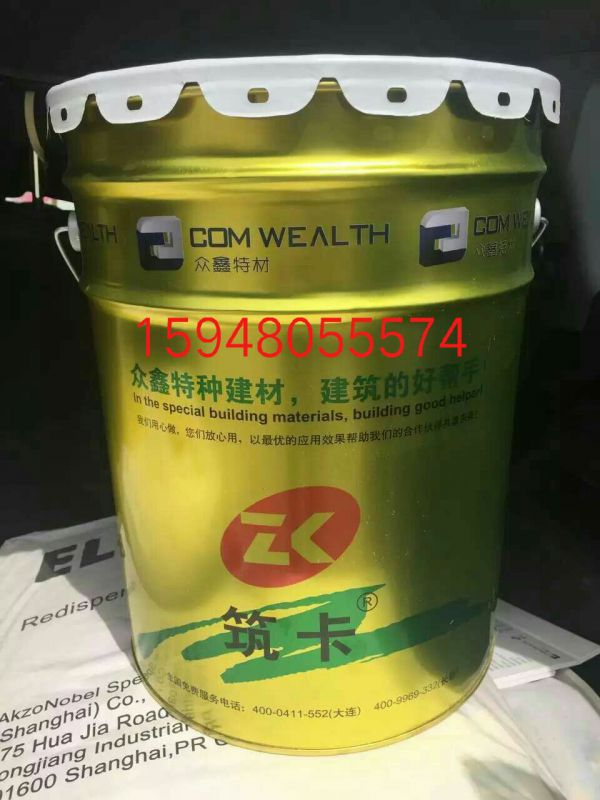 http://himg.china.cn/0/4_379_240594_600_800.jpg