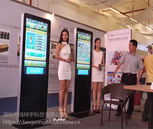 深圳47寸电脑系统触摸屏租赁