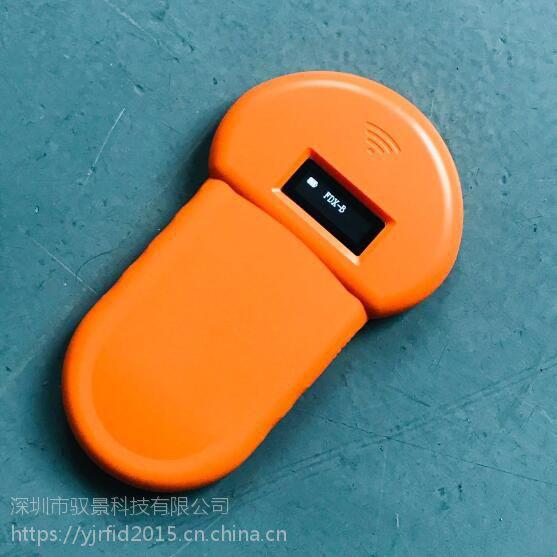 CKU宠物犬芯片口袋扫码器