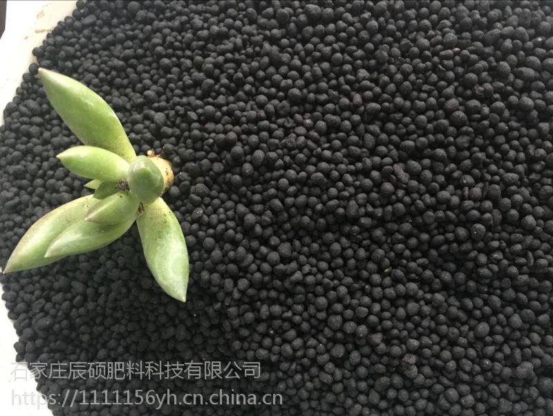 种植药材用什么肥料好 发酵有机肥 鸡粪 羊粪 猪粪 药材专用有机肥批发