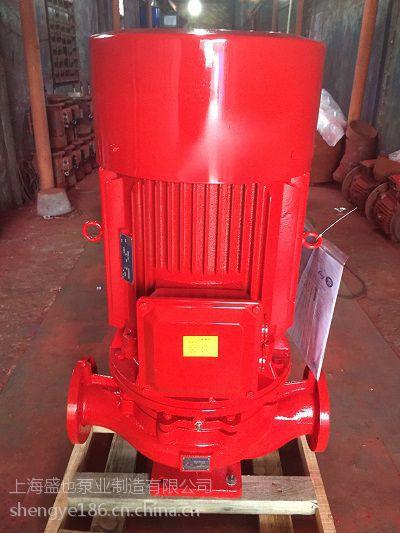 消防泡沫泵XBD1.25/1.75-40L上海卓全XBD1.0/1.56-40L