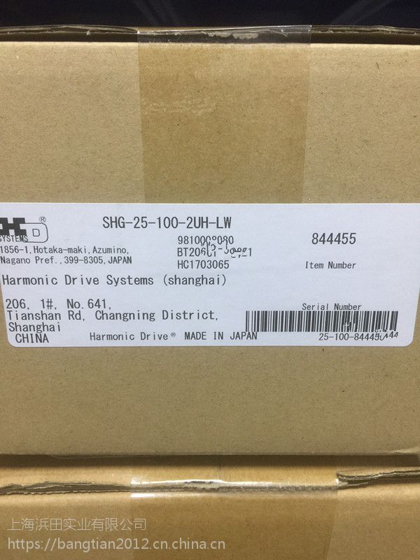 哈默纳科特殊定制谐波执行件SHG-65-120-2UJ