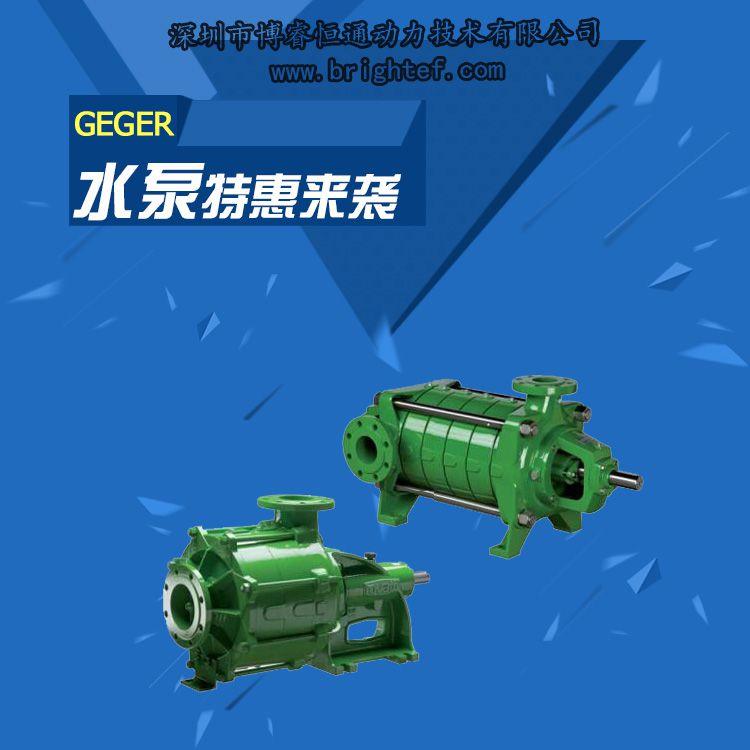 VM离心泵 不锈钢离心清水泵