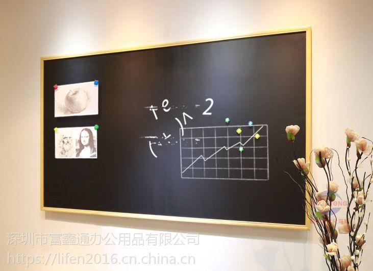 深圳富鑫通实木框黑板s从化儿童黑板s黑板定制