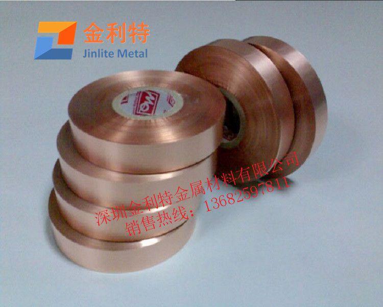 【珠海磷铜带 半硬C52100磷铜带】厂家直供