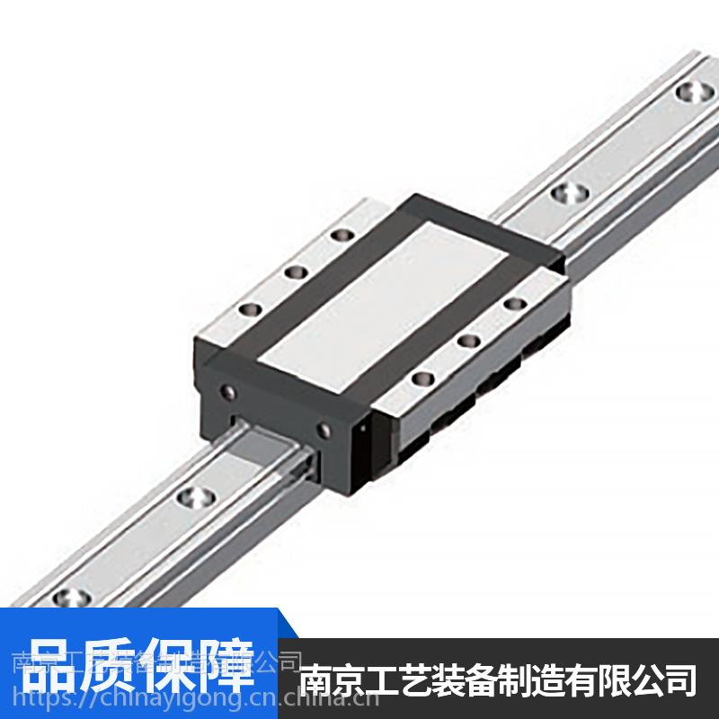 艺工牌 GZD高精度滚柱导轨块 高性能直线导轨块 欢迎选购