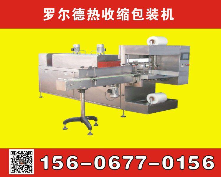 http://himg.china.cn/0/4_37_234834_750_600.jpg
