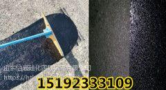 枣庄沥青功能修复剂 沥青路面修补高手
