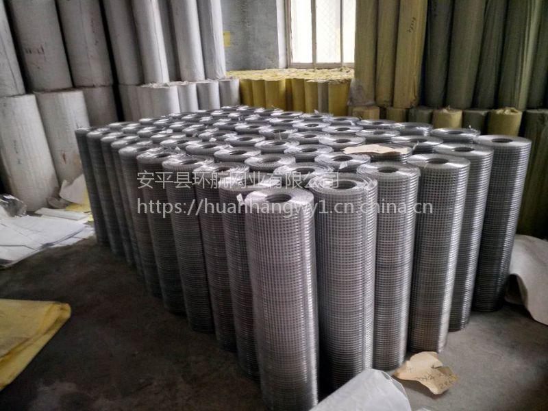 供应不锈铁丝网,镀锌铁丝网,80丝铁丝网价格