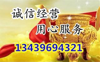 http://himg.china.cn/0/4_37_236344_320_199.jpg