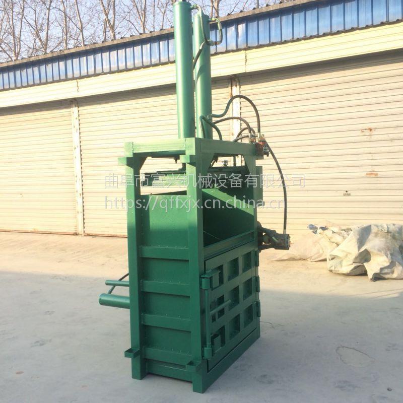 富兴立式液压打包机 10吨废纸打包机厂家 铁桶压扁机