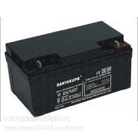 苏州山特蓄电池供应商12V65AH免维护铅酸蓄电池