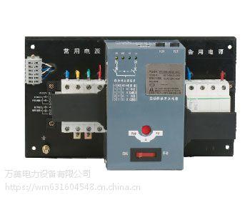 供应施耐德双电源转换开关WATSNA-100/4P WATSNB-100/4P