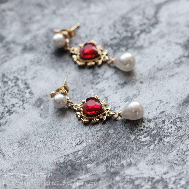 石榴红心形锆石欧美风短款珍珠耳环 饰品代工厂晚宴配饰