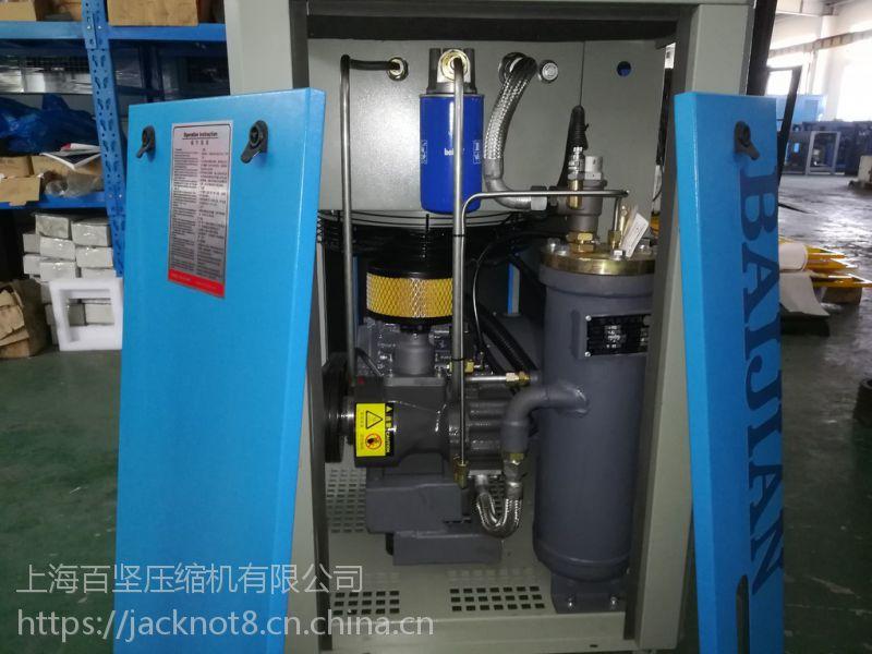 上海松江区百坚压缩机直销永磁螺杆式压缩机