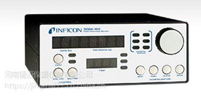 卤素气体检测仪制造厂家 厂家 供应卤素气体检测仪批发