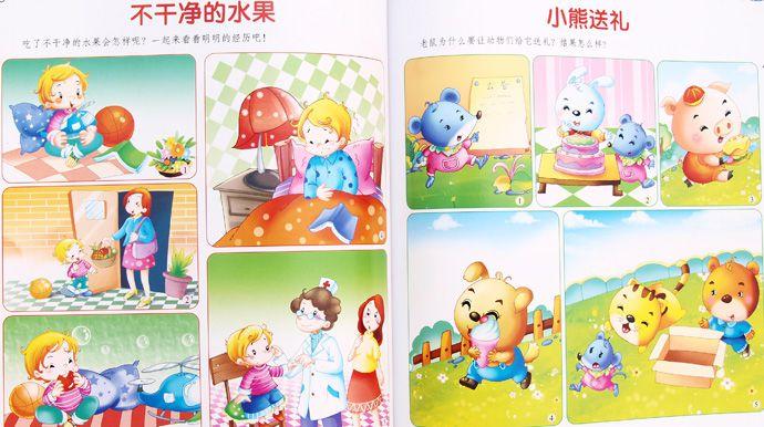 童编�yaY�_看图编故事说话讲故事幼儿童宝宝3-6岁一年级幼儿园学前班书