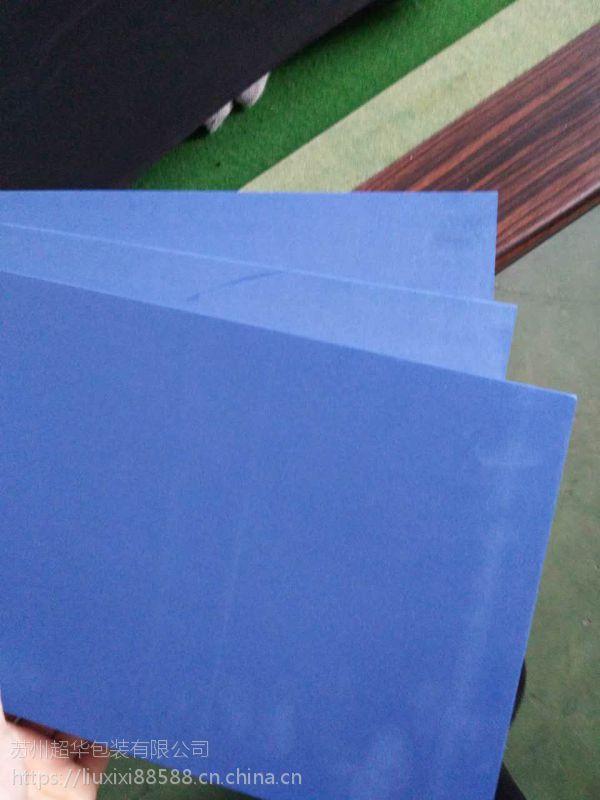 深蓝色eva内衬 防静电缓冲减震 南通厂家低价批发