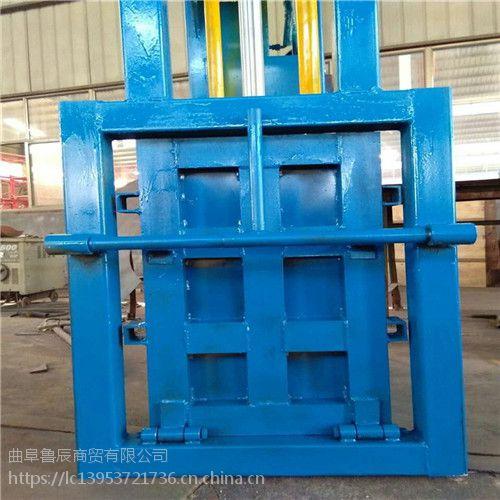 纸箱液压打包机 打捆机哪里好 液压机生产厂家 直销多功能压缩机