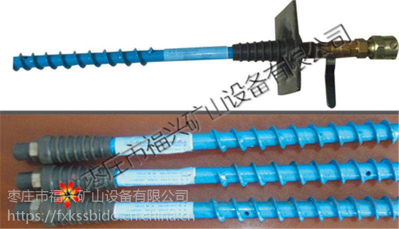 瑞兴牌MLX50-28/32中空注浆螺旋锚杆厂家直销