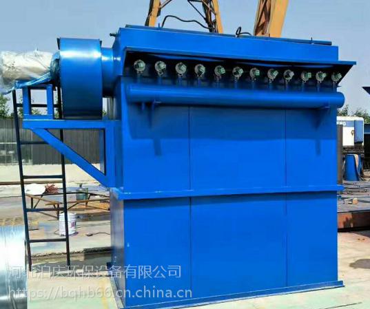 现货供应除尘器 沧州单机脉冲除尘器生产厂家 48袋单机除尘器现货