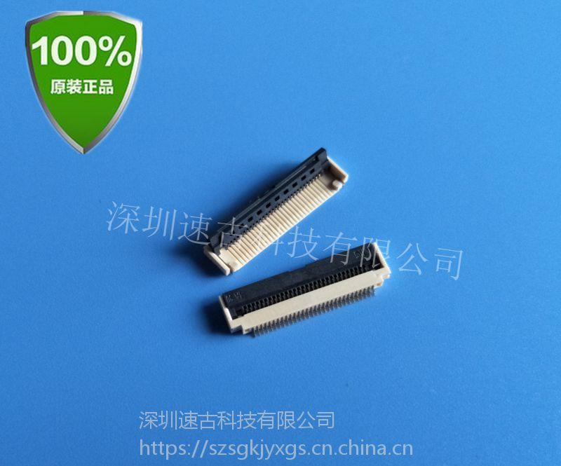 供应HRS广濑TF31-26S-0.5SH(800)