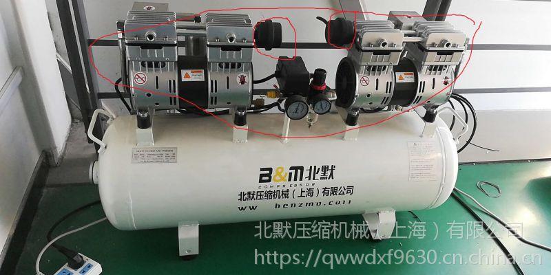 手机带回家卡号晚饭北默变频喷油式空压机螺杆泵北默品牌BM-26.00A