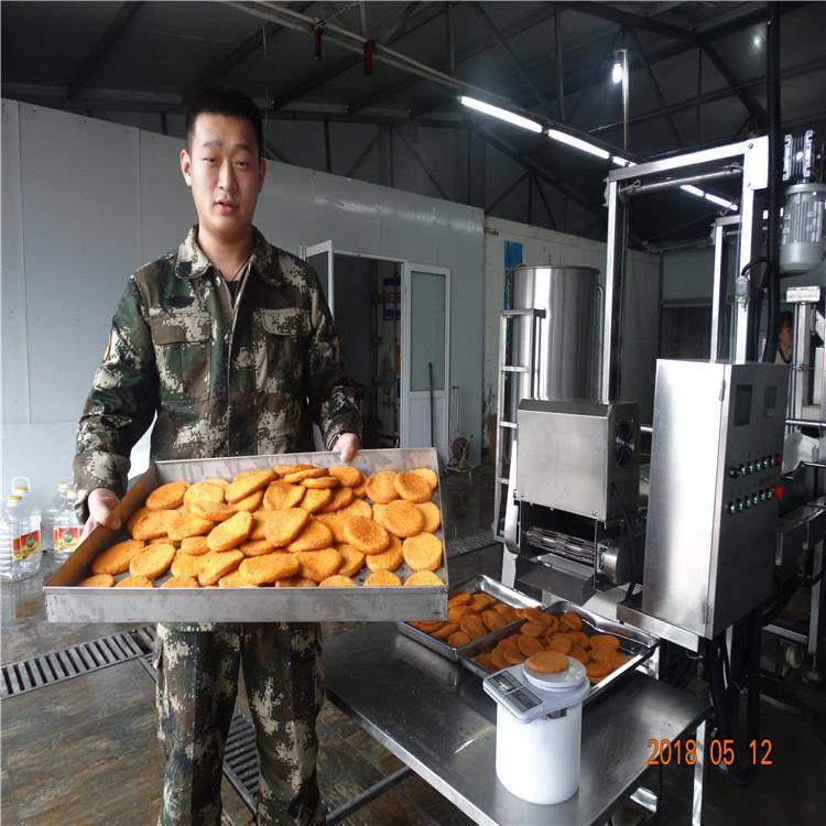 星形鸡味块生产线 鸡肉饼成型机