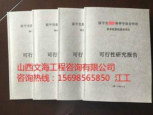 http://himg.china.cn/0/4_380_237074_300_225.jpg