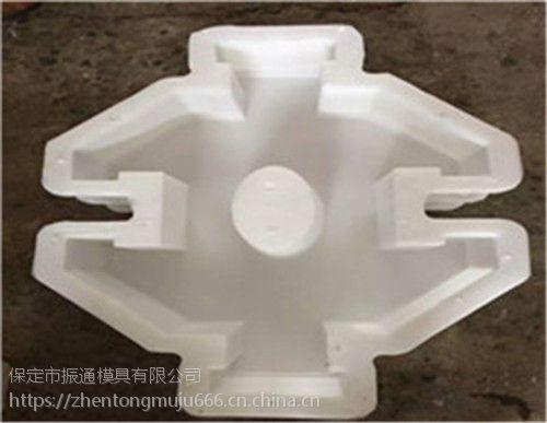 高铁护坡砖模具生产定制_振通护坡砖模具预制