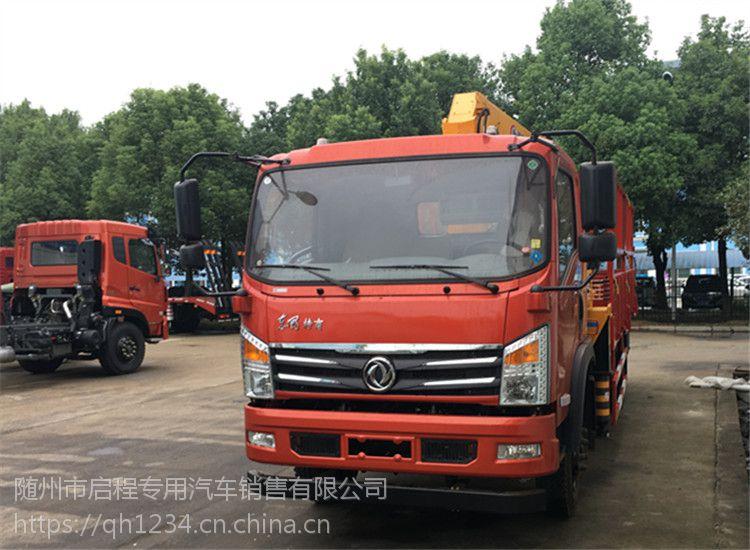 东风特商4.5米轴距程力6.3吨随车吊参数+价格