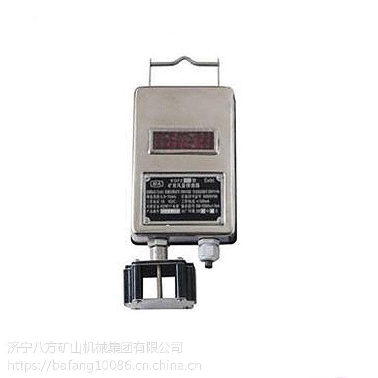 厂家直销KGF2风量传感器