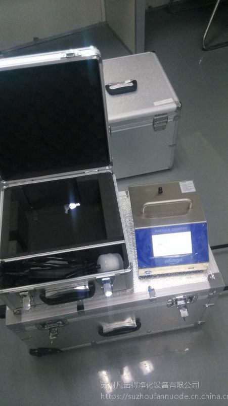 2.83升小流量激光尘埃粒子计数器 ND-E3016 厂家价格
