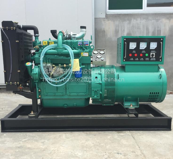 40kw四缸小型潍坊柴油机发电机组 养鹅场养鸡场备用水冷柴油发电机