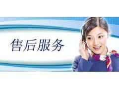 http://himg.china.cn/0/4_380_239880_240_180.jpg