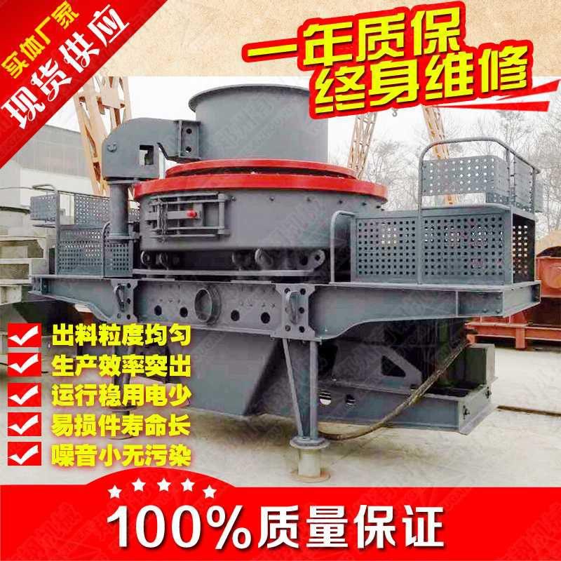 洞口县采石场用人工打砂生产机器 路基碎石VSI1145整形机