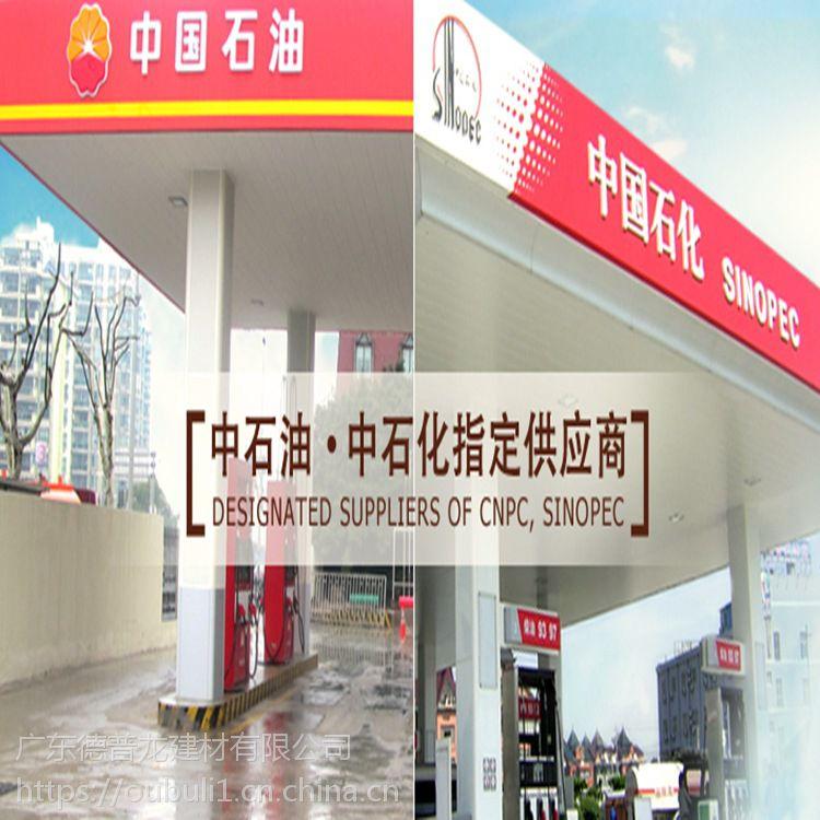广东德普龙抗震动镀锌天花加工性能高厂家报价
