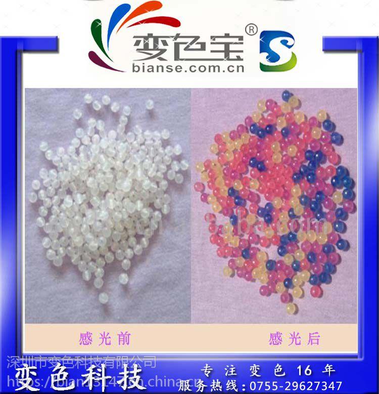 原装进口变色粉 变色宝感温/感光印染专用变色粉 环保有机变色颜料厂家