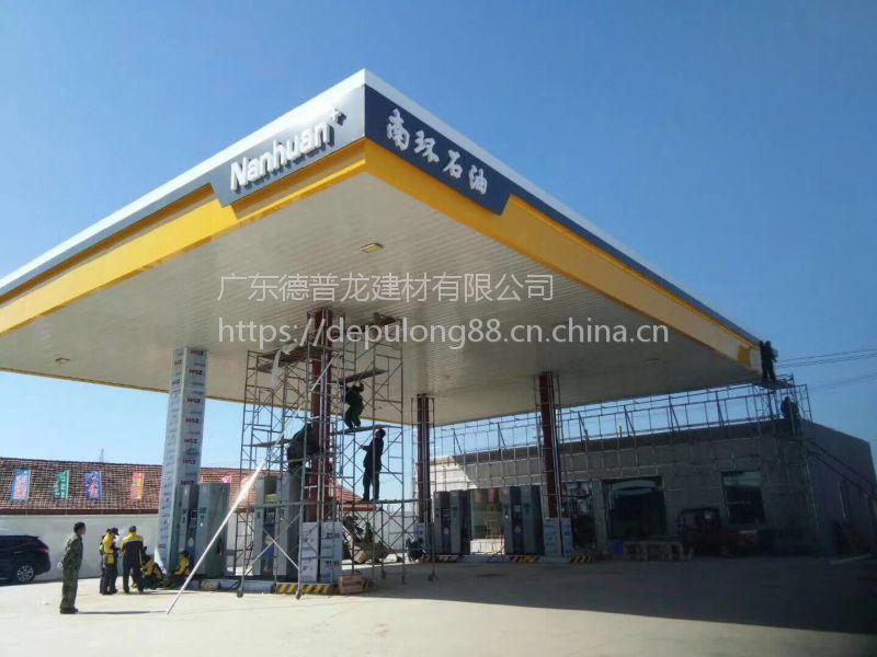 襄樊市市政府工程加油站斜边300宽铝条扣天花抵抗12级台风