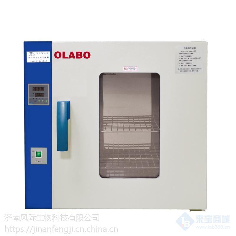 医疗实验室干燥箱DHG-9140A品质可靠-厂家直销