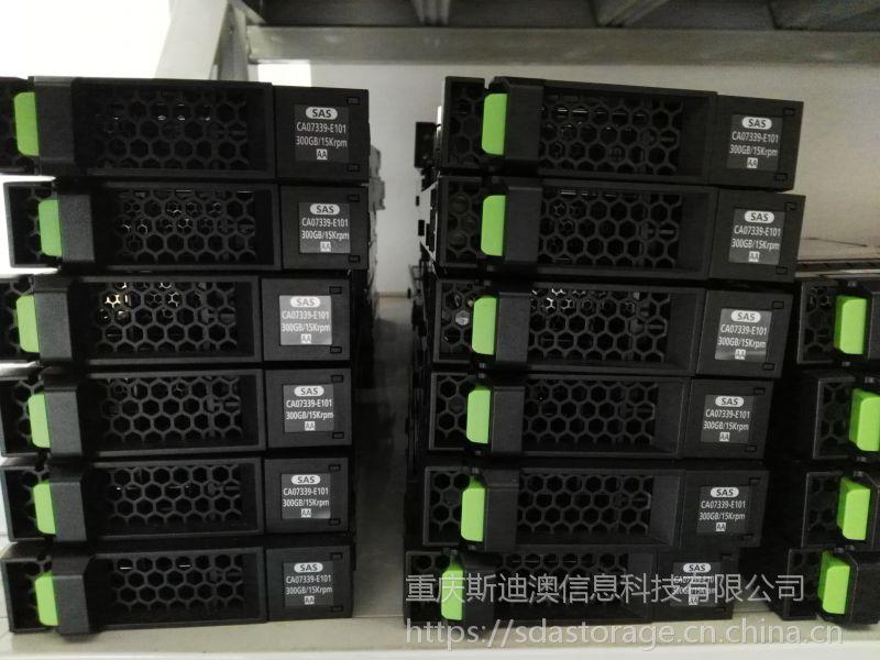 """CA07339-E062 Fujitsu 2TB 7.2K 3.5""""NL-SAS HDD ES.5"""